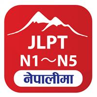 JLPT in nepali ( ios )