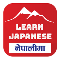 Learn Japanese in Nepali ( android )