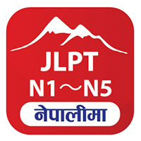 JLPT in Nepali ( android )