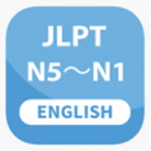 JLPT in English ( ios )