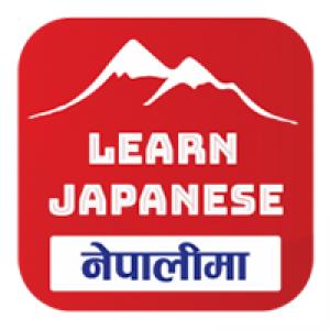 Learn Japanese in Nepali ( ios )